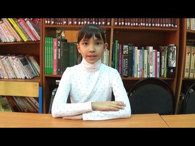 Изображение предпросмотра прочтения – КаринаАхмеджанова читает произведение «Стрекоза и Муравей» И.А.Крылова