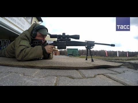 """""""Точность"""": в Подмосковье прошли испытания новейшей снайперской винтовки"""