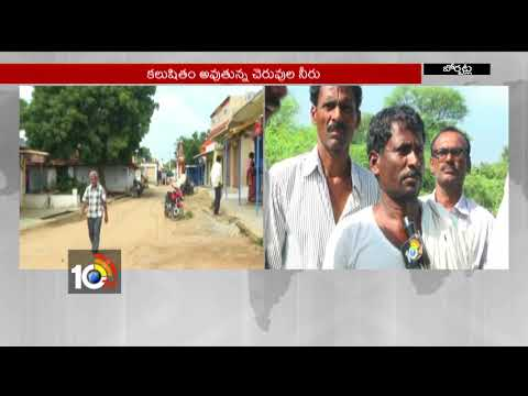 Arabindo Pharma Company Couses Pollution | Villegers Allegations | Sangareddy | 10TV
