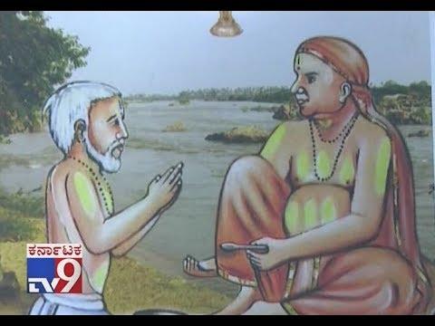 TV9 Heegu Unte: Incredible Miracles of Sri Raghavendra Swamy - {Episode 5}