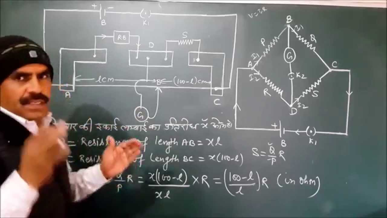 To find resistance of a given wire using Meter-Bridge and determine ...