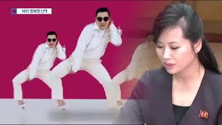싸이 '말춤' 퇴짜 놓은 현송월?…사회는 서현 '낙점'
