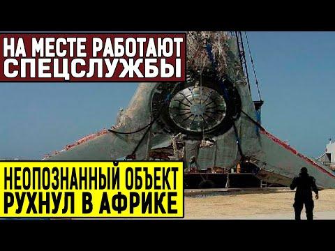 НЕВЕРОЯТНОЕ ПРОИСШЕСТВИЕ ВЗ0РВАЛО ИНТЕРНЕТ ПРОСТРАНСТВО!!! (26.05.2020) ДОКУМЕНТАЛЬНЫЙ ФИЛЬМ HD