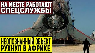 НЕВЕРОЯТНОЕ ПРОИСШЕСТВИЕ ВЗ0РВАЛО ИНТЕРНЕТ ПРОСТРАНСТВО!!! (30.05.2020) ДОКУМЕНТАЛЬНЫЙ ФИЛЬМ HD