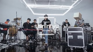 [PRIMARY] shininryu sessions - 알아 (Feat. 수민 (Sumin)) Video