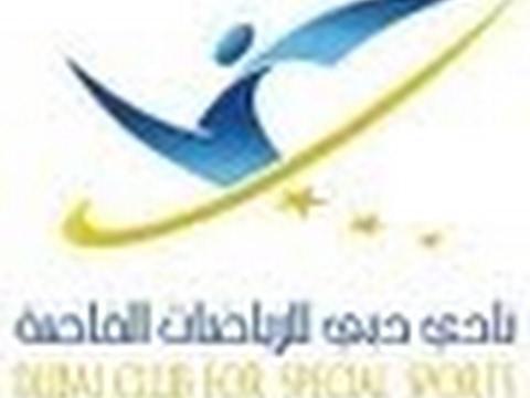 9th Fazza Para-Athletics Championships-Dubai 2017 World Para Athletics Grand Prix