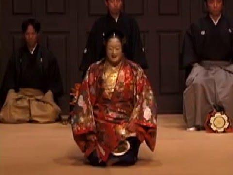 Sugiura Kanze Noh Theatre Troupe (2000) 50:00