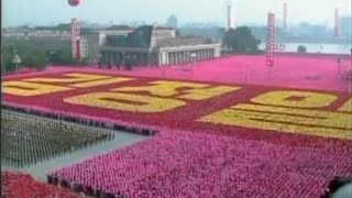 Our Comrade Kim Jong Il [Subtitles]