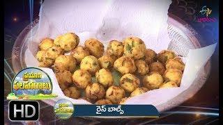 Rice Balls | Prayan Palaharaalu | 16th  November 2018 | ETV Abhiruchi