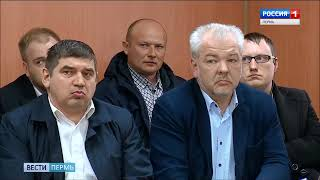 Вести Пермь. События недели. Выпуск 29 04 2018
