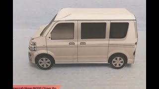 Papercraft Nissan Nv100 Clipper Rio