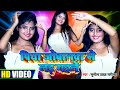Sunil Yadav Surila का धमाकेदार सुपर हिट HD भोजपुरी लोक गीत | लहंगा लखनऊवा | New Song 2020