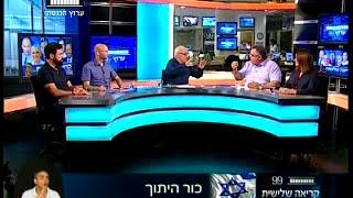 ערוץ הכנסת - קריאה שלישית עם שלום קיטל, 11.7.16