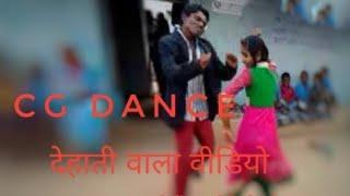 Aa re Sunita CG Video