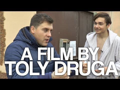 A FILM BY TOLY DRUGA