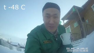 The cold of Yakutia t-50 C t - 48 t -60 cold in Yakutia winter Siberia, eng subs