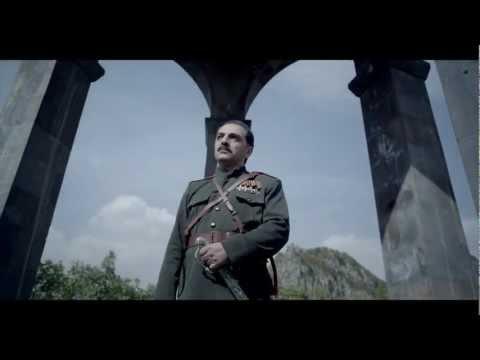 Garegin Nzhdeh (official Trailer) -- Գարեգին Նժդեհ (պաշտոնական թրեյլեր)