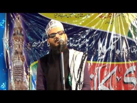 Asad iqbal new naat sharif 2018