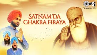 Satnam Da Chakra Firaya | Jazim Sharma ft. Bhai Satvinder Singh & Harvinder Singh| Guru Nanak Shabad
