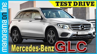 Mercedes Benz GLC  | Test Drive | Car Reviews | Malayalam | Fasttrack | Manorama Online