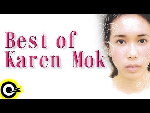 最好的莫文蔚 Best of Karen Mok streaming vf