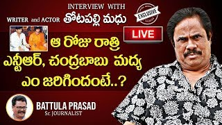 Writer and Actor Thotapalli Madhu Exclusive Interview I Face To Face With Thotapalli Madhu