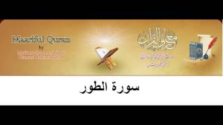 Video 52-Maariful Quran - Al tur (urdu Tafseer) download MP3, 3GP, MP4, WEBM, AVI, FLV September 2018