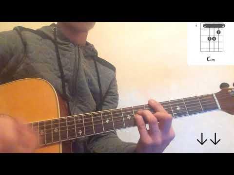 Jah Khalib - А я ее на гитаре разбор