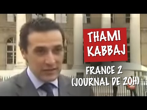 THAMI KABBAJ @ France 2 - Journal de 20h: Les Bonus des Traders