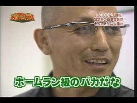 プリキュアシリーズ劇場版総合122 (1044)