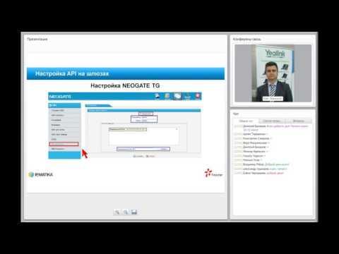 2015 - Автоматизация приема и отправки SMS сообщений Yeastar «MySMS»