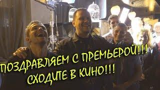 Полицейский с Рублёвки выбирает Гоголя