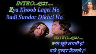 Kya khoob lagti ho karaoke with female voice l Song karaoke for male with lyrics l Sejal duseja
