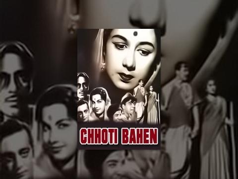 Chhoti Bahen thumbnail