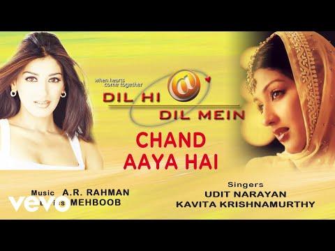 Chand Aaya Hai - Official Audio Song | Dil Hi Dil Mein | A.R. Rahman