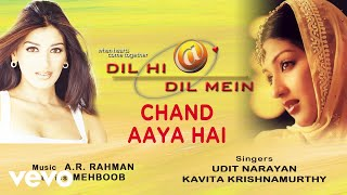 A.R. Rahman - Chand Aaya Hai Best Audio Song|Dil Hi Dil Mein|Sonali Bendre|Kavita K.
