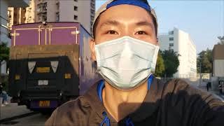 Publication Date: 2020-12-25 | Video Title: 踩住Loco Bike向上水出發!(雞嶺村,田家炳中學,警察