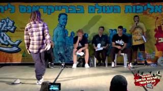 BOTY ISRAEL 2016 | 1vs1 | Bboy Hulk VS Bboy Makita | Semifinals 1