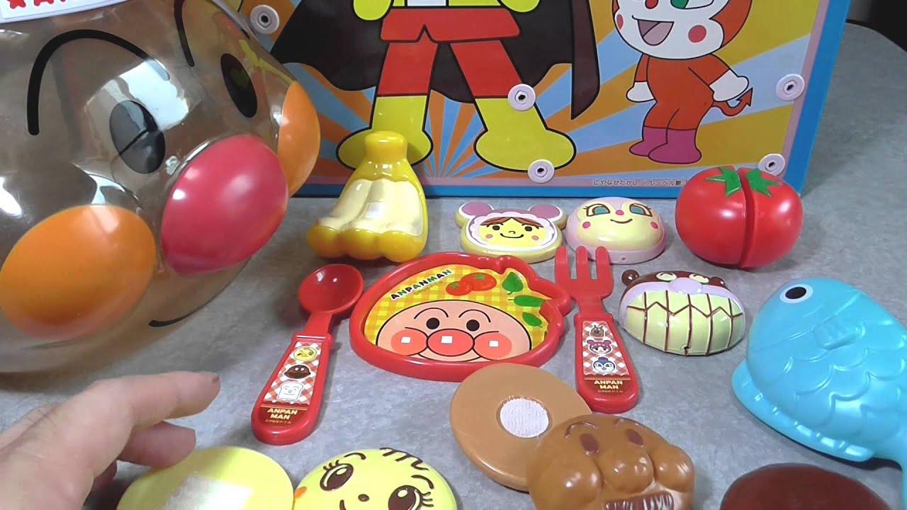 Anpanman Kitchen Set
