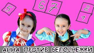 Игры для девочек  Подвижные игры  Классики игра  Анна против Белоснежки Anna vs Snow White Funny For