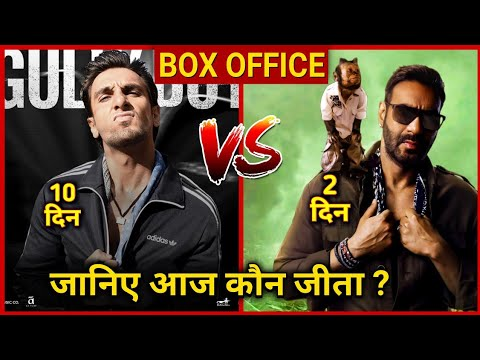 Box Office Collection Of Total Dhamaal Day 2, Total Dhamaal Box Office Collection Day 2, Ajay Devgan