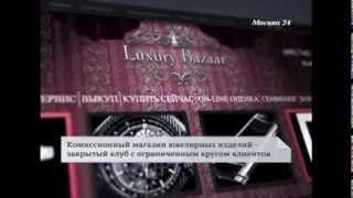 Смотреть видео Москва 24 -