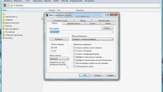 Запускаем программу WinRAR (3/8)