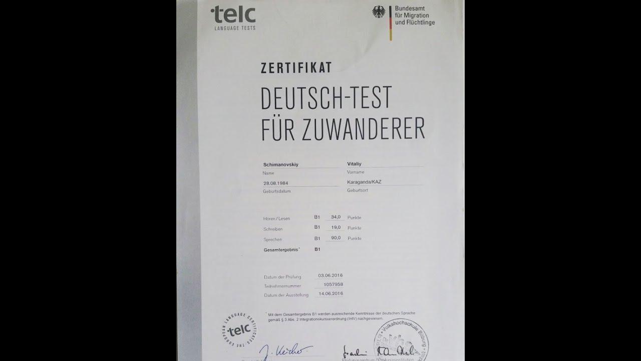 сертификат в1 Zertifikat Deutsch Test Für Zuwanderer Youtube