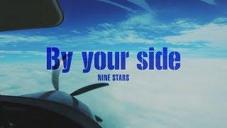 九星隊(ナインスターズ)「By your side」