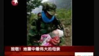 Mother of Child Killed - Sichuan Earthquake