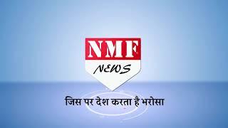 Aaj ki taja news     Irfan Khan Ko ho Gaya kensar