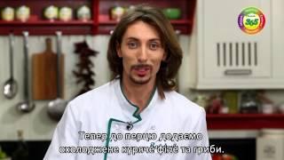 Салат по-турецьки