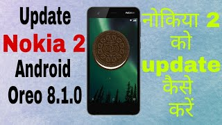 Nokia 2 Android Oreo upgrade
