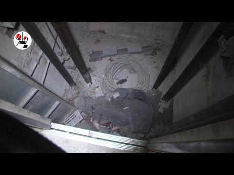 Лифт убил человека в шахте.